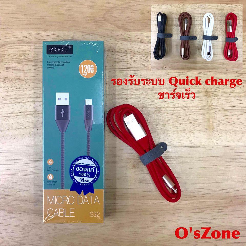 eloop สายชาร์จ Samsung ( Micro USB ) /ของแท้ /ชาร์ตเร็ว :by O's Zone