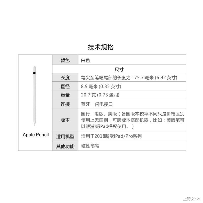 ปากกาทัชสกรีน stylus pen soft touch ❍✿◘Apple/Apple apple pencil สไตลัสรุ่นที่ 2 ปากการุ่นที่ 1 Applepencil ของแท้