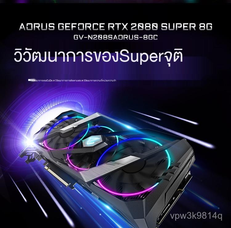 GigabyteRTX2080/2070/2060SUPER AORUS GAMING OC 2080TI ซูเปอร์แกะสลักการ์ดจอ