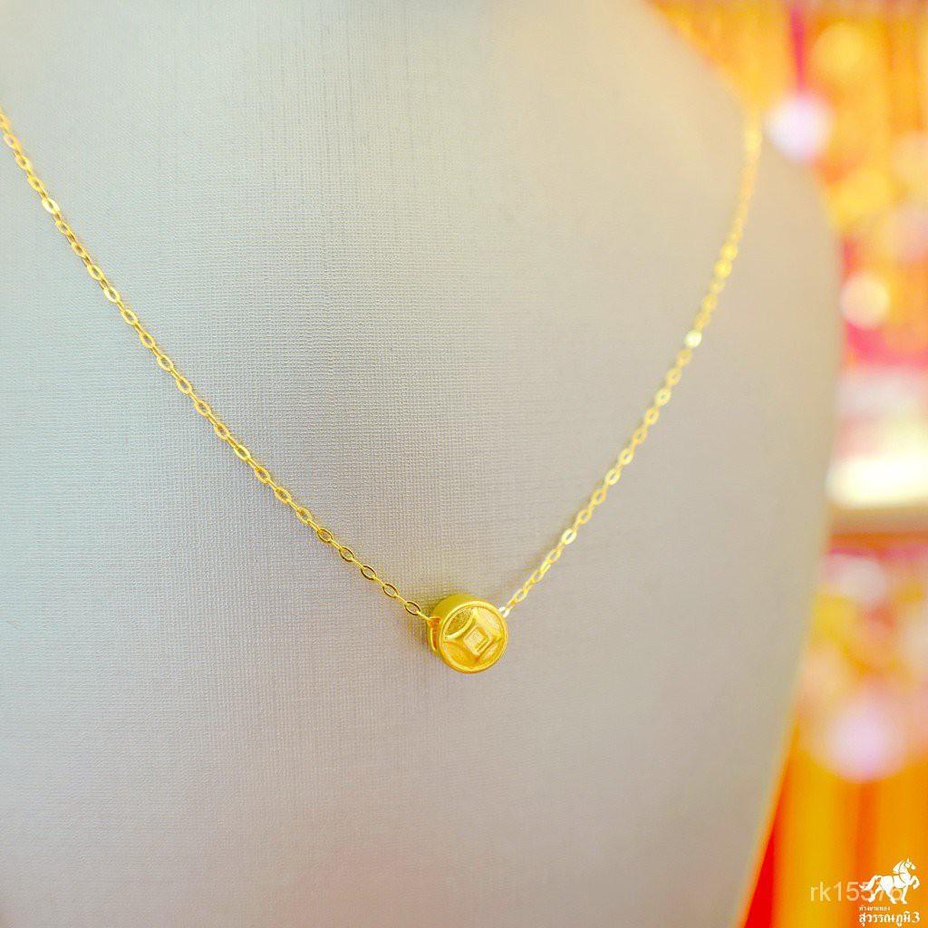 สร้อยคอเงินชุบทอง จี้หลุยส์กลม(LvO)ทองคำ 99.99 น้ำหนัก 0.1 กรัม ซื้อยกเซตคุ้มกว่าเยอะ แบบราคาเหมาๆเลยจ้า