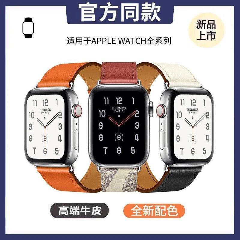 สายนาฬิกาข้อมือหนังสําหรับ Applewatch S6 / 5 / 4 / 3 Generation Se