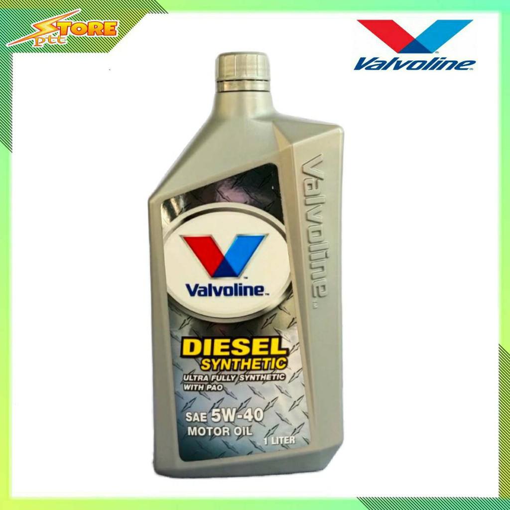 Valvoline วาโวลีน DIESEL SYNTHETIC 5W-40 1ลิตร น้ำมันเครื่องยนต์ดีเซล สังเคราะห์แท้ 100%
