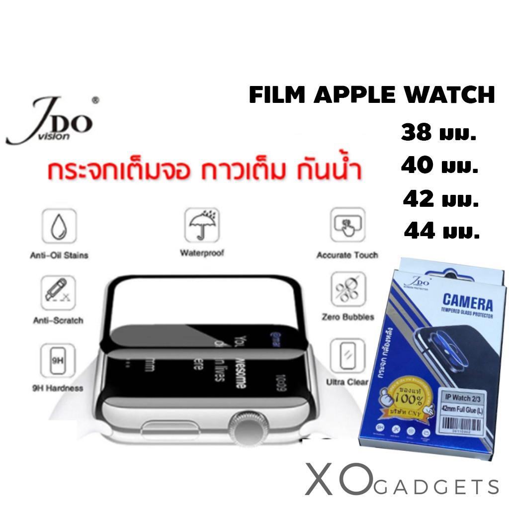 applewatch ฟิล์มกระจกครอบFull สำหรับapple  Watch 44mm.40mm.42mm.38mm series 1/2/3/4/5/6/SE  ฟิล์มเต็มเลนส์