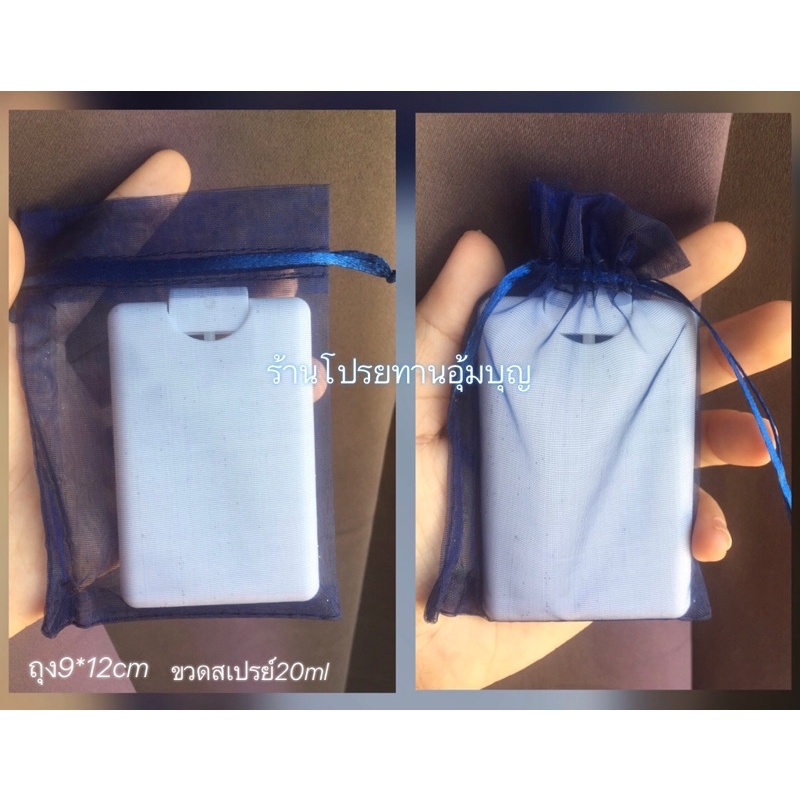 ถุงผ้าแก้ว ขนาด 9x12cm ถุงใส่ของชำร่วย ถุงตะข่าย ถุงหูรูด ถุงผ้า ถุงใส่เครื่องประดับ พร้อมส่ง