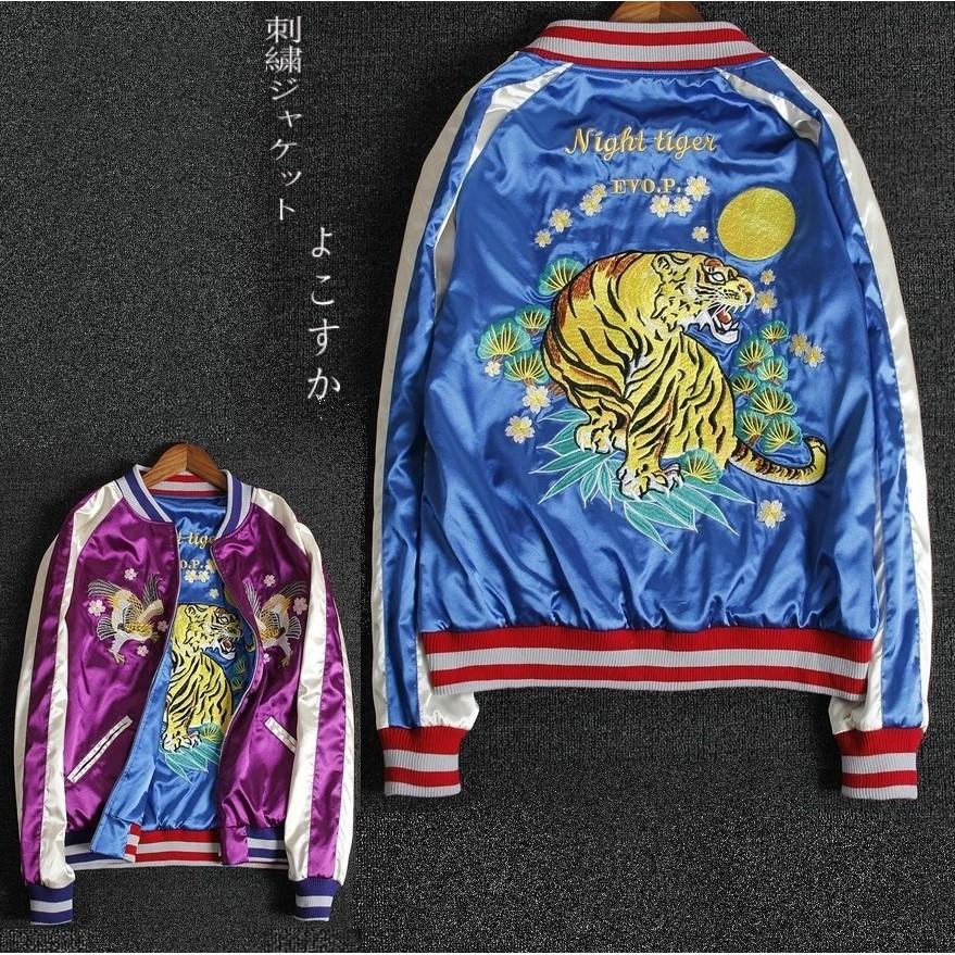 SUKAJAN พรีเมียมเกรด Japanese Souvenir Jacket  แจ็คเกตซูกาจันลาย NIGHT TIGER
