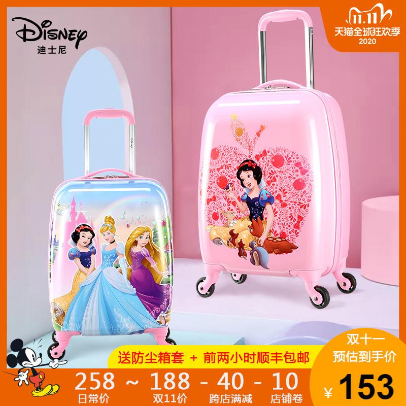 ✽ルกระเป๋าเดินทางเด็ก  กล่องเดินทางกระเป๋าเด็กดิสนีย์สามารถติดตั้งกระเป๋าเดินทางกรณีรถเข็นเจ้าหญิงสมบัติหญิงเดินทางเด็กกา