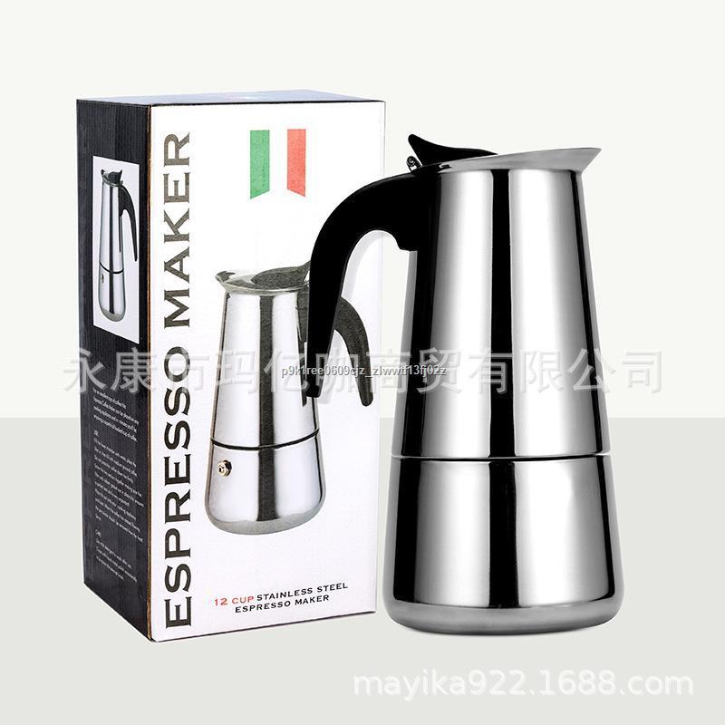 ประดับยนต์❡∈ กาต้มกาแฟรุ่นสแตนเลส Moka Pot กาต้มกาแฟสดแบบพกพา หม้อต้มกาแฟแบบแรงดัน เครื่องชงกาแฟ เครื่องทำกาแฟสด เอสเป