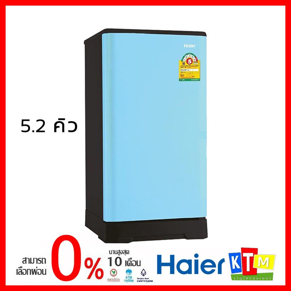 ตู้เย็น 1 ประตู Haier ขนาด 5.2 คิว รุ่น HR-ADBX15