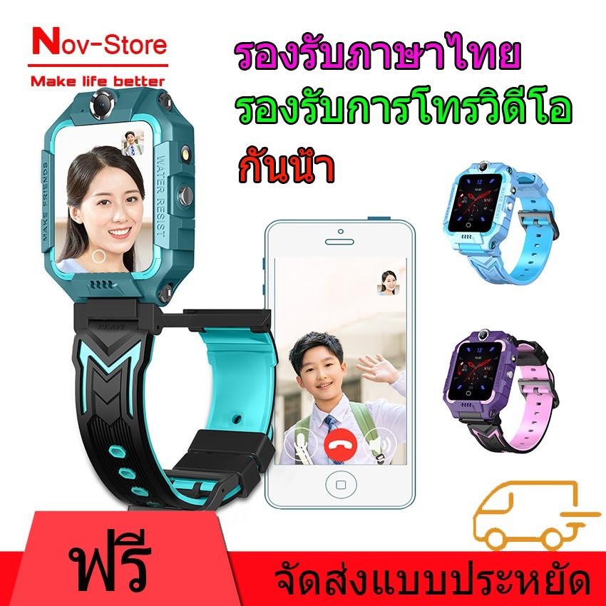 นาฬิกาโทรศัพท์4g กันน้ำ 2020 ใหม่ 4G เวอร์ชันประเทศไทย Smart Watch for Kids กล้องคู่บันทึกวิดีโอ HD GPS WIFI สมาร์ทวอทช์สำหรับเด็ก รองรับภาษาไทย 100%