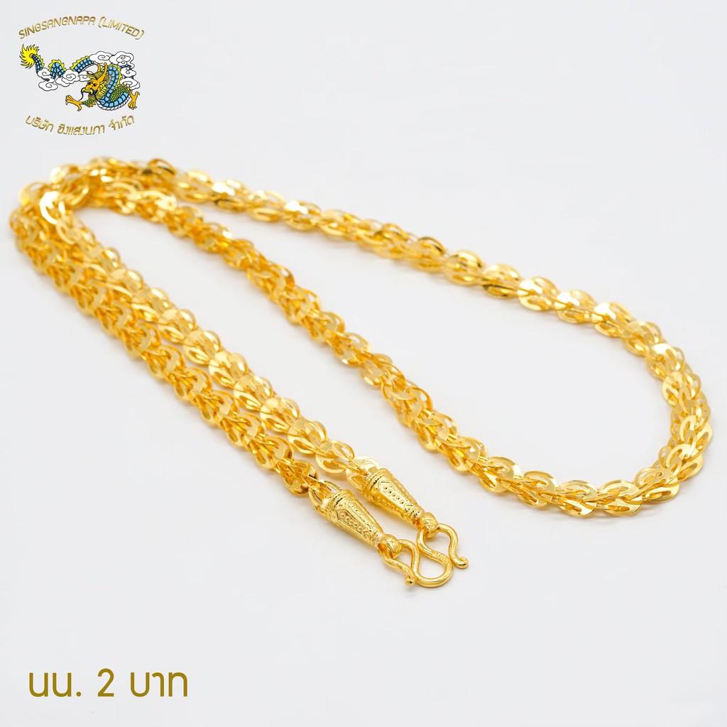 SSNP6สร้อยคอทองคำแท้ ทอง96.5% ลายดอกรัก น้ำหนักทอง2บาท