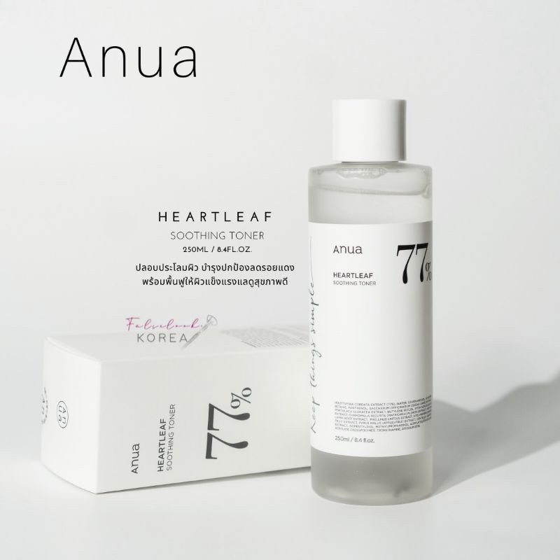 (พร้อมส่ง)ANUA Heartleaf 77% Soothing Toner 250ml