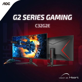 AOC C32G2E/67 Gaming Monitor 31.5 VA/ Curved/ Free Sync /1920x1080 , 165Hz/ D-sub/ DVI/ HDMI / 3 Year Warranty