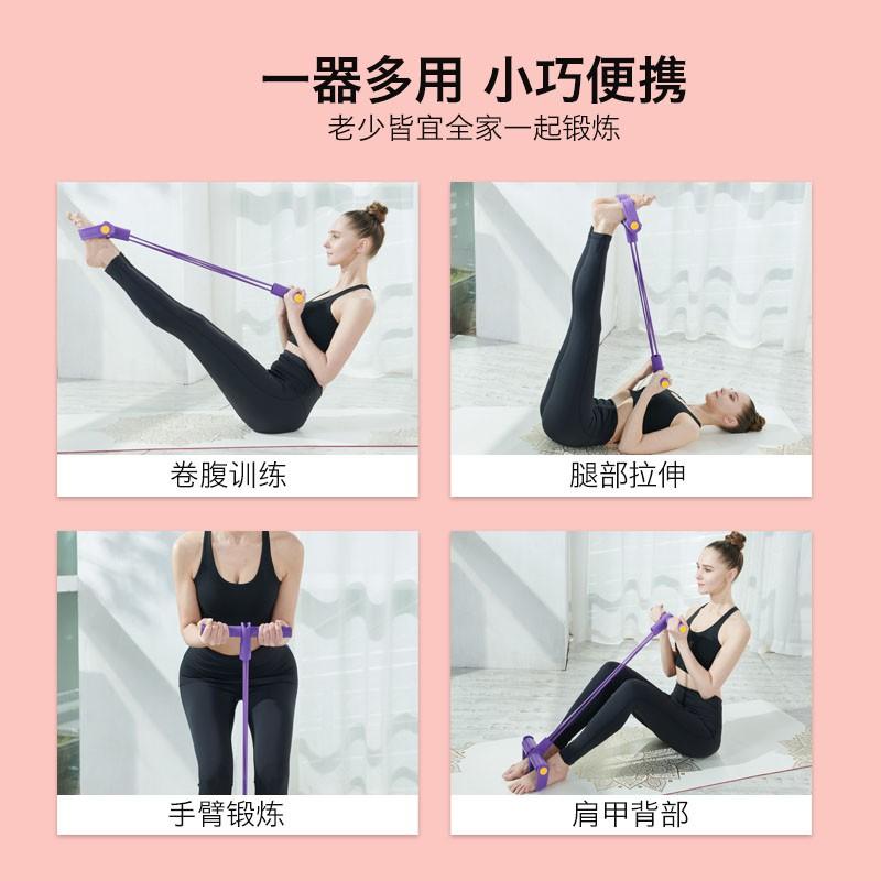 อุปกรณ์ออกกําลังกาย▦¤Pedal Rally Sit-ups เพื่อช่วยผู้หญิงในครัวเรือนในการลดน้ำหนัก Tummy curling เชือกยางยืด ฟิตเนสโยคะ