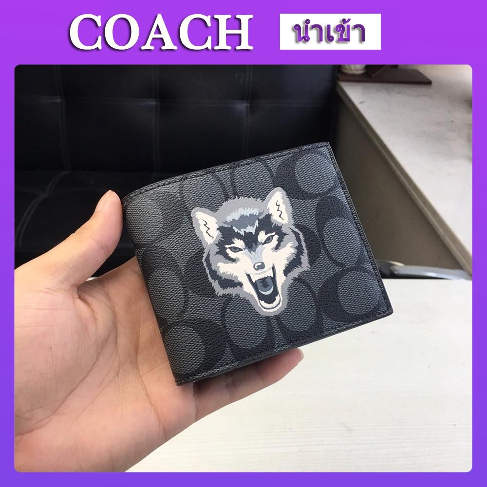 กระเป๋าสตางค์ Coach แท้ F31522 กระเป๋าสตางค์ผู้ชาย / กระเป๋าสตางค์ใบสั้น / กระเป๋าสตางค์หนัง