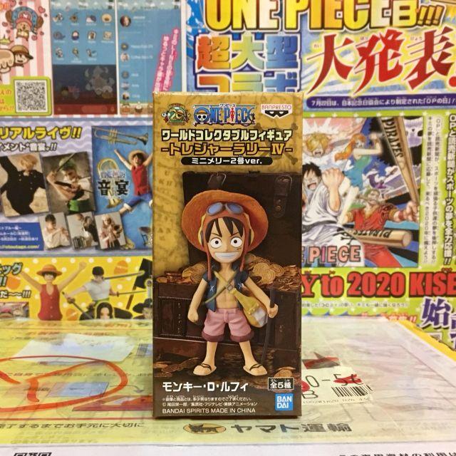 Tr4 Luffy ลูฟี่ 🔥โมเดล ฟิกเกอร์ WCF one piece วันพีซ treasure rally Vol.4🔥 ของแท้จากญี่ปุ่น💯