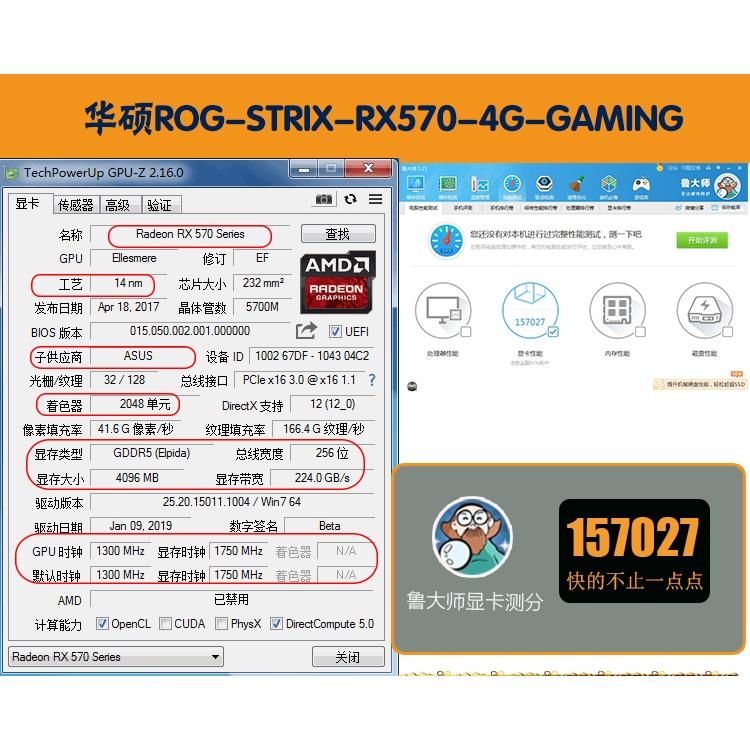 〓การ์ดเสียง〓เอซุส RX570 4GRaptorกราฟิกมือสองการ์ดอินเทอร์เน็ตคาเฟ่ไก่เกมกราฟิกการ์ดเดสก์ทอปออกแบบการวาดภาพไล่ล่า580