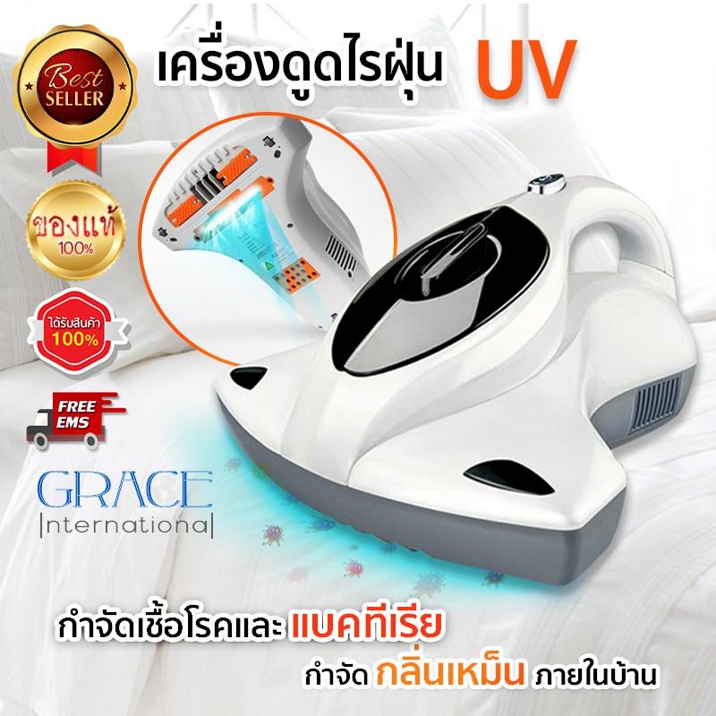 Image result for เครื่องดูดไรฝุ่นและฆ่าเชื้อโรค Vacuum UV Cleaner