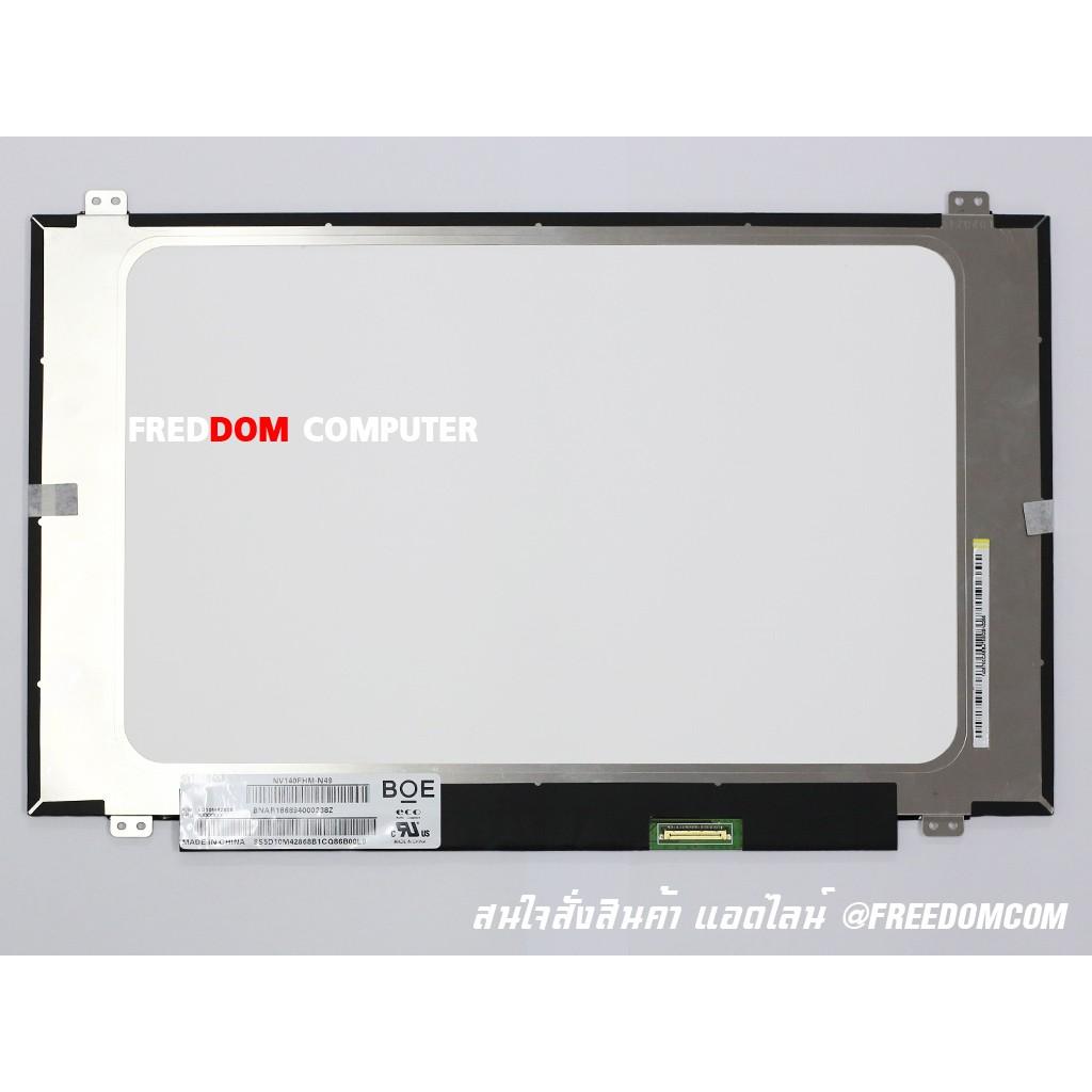 จอโน๊ตบุ๊ค-LED ASUS 14.0 จอ LED 14.0 SLIM 30 PIN FULL HD IPS (1920X1080) ขอบบางกว่าปกติ 31.5cm
