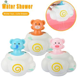 【❥❥】 Children Playing With Water Toys, Baby Shower, Shower, Rain, Clouds, Showers 【P