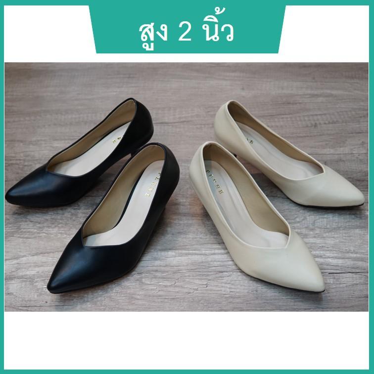 รองเท้าคัชชู รองเท้าใส่ทำงาน รองเท้าคัชชูผู้หญิง สูง 2 นิ้ว สีดำ สีครีม หนังนิ่ม ปลายแหลม ส้นเข็ม ไซส์ 36-40 PENNE