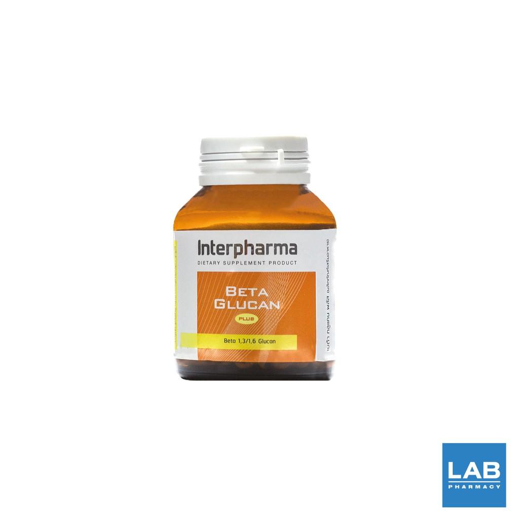 Interpharma Beta Glucan Plus 30s - เบต้ากลูแคน พลัส (30 เม็ด)