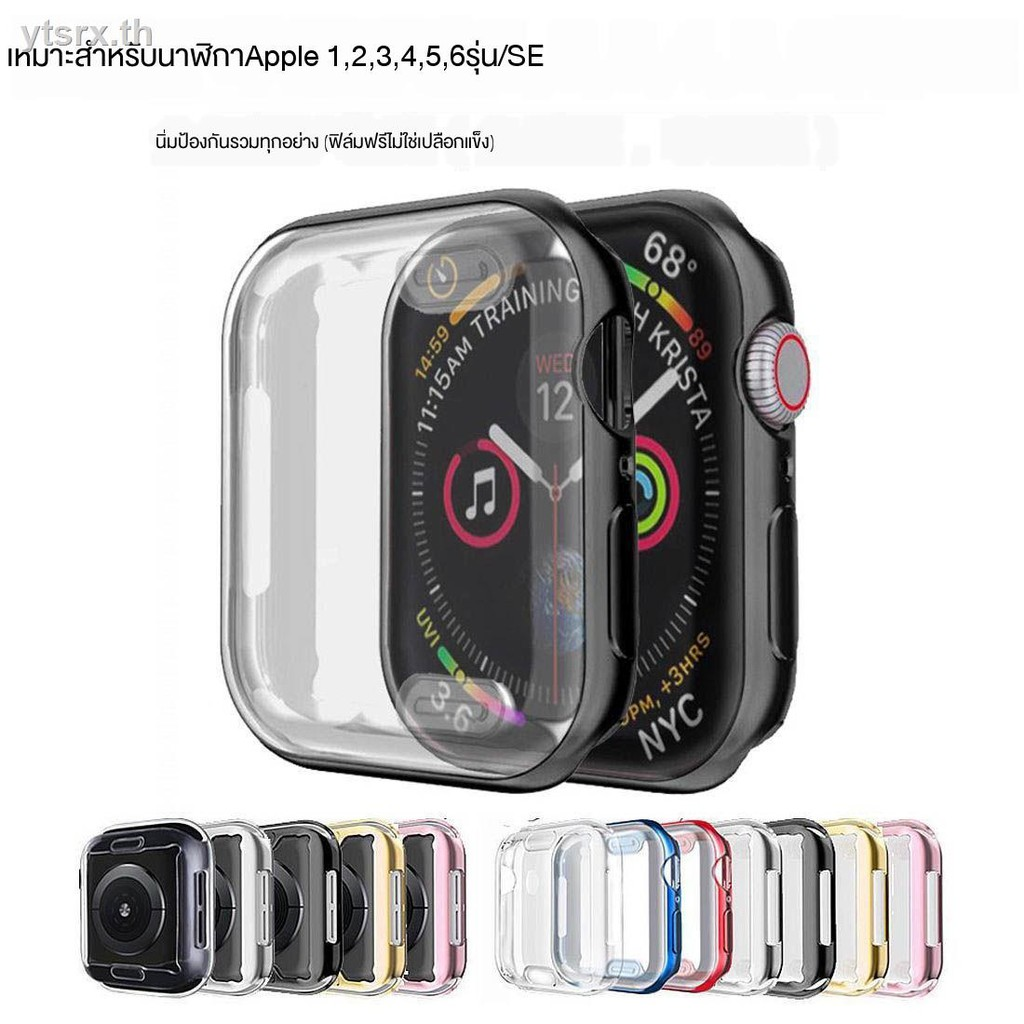 นาฬิกาข้อมือ Apple Watch Seriesพร้อมส่งจากไทย เคส Apple Watchเคสนาฬิกา Apple Watch Suitable for Apple Watch TPU all-inclusive protective shell iWatch anti-drop and anti-collision ultra-thin case