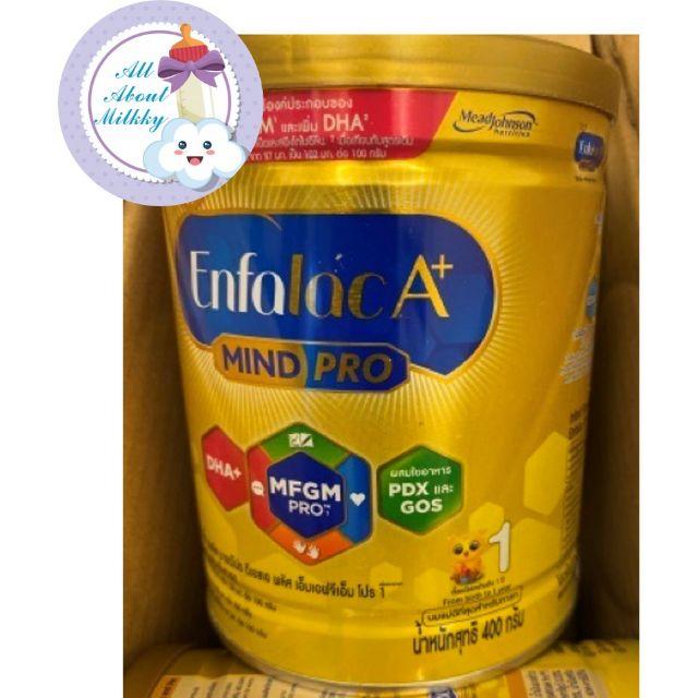 Enfalac เอนฟาแล็คA+ สูตร1 mindpro