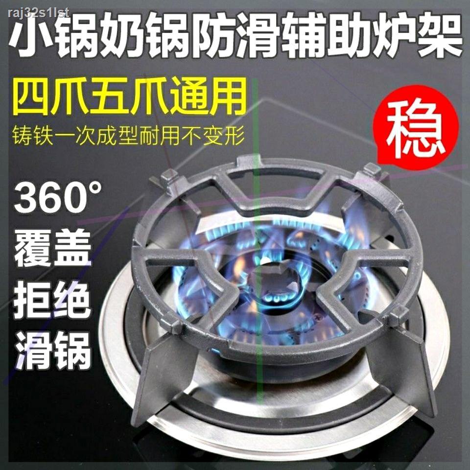 ของใช้ในบ้าน♕✷ชั้นวางของ Moka pot เครื่องทำความร้อนเตาไฟฟ้าอุปกรณ์ในครัวเรือนเครื่องใช้ทำกาแฟตัวยึดเตาแก๊สหม้อขนาดเล็กช