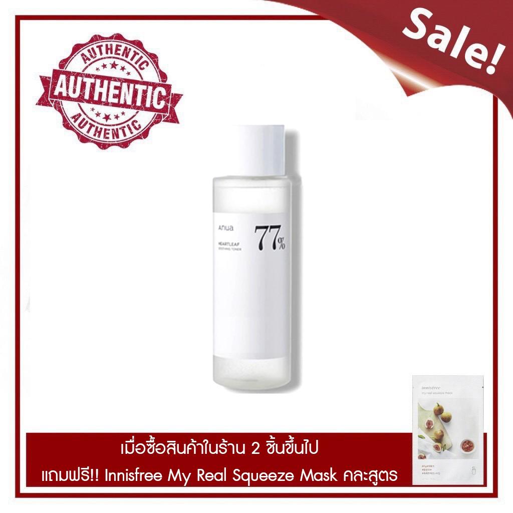 (แท้/พร้อมส่ง) ANUA Heartleaf 77% Soothing Toner 40 ml.