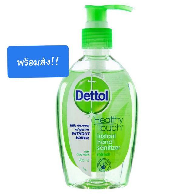 Dettol Hand Sanitizer 200ml เจลล้างมืออนามัย สูตรหอมสดชื่น ผสมอโลเวร่า ช่วยปกป้องโดยลดการสะสมของแบคทีเรียได้ถึง 99.9%