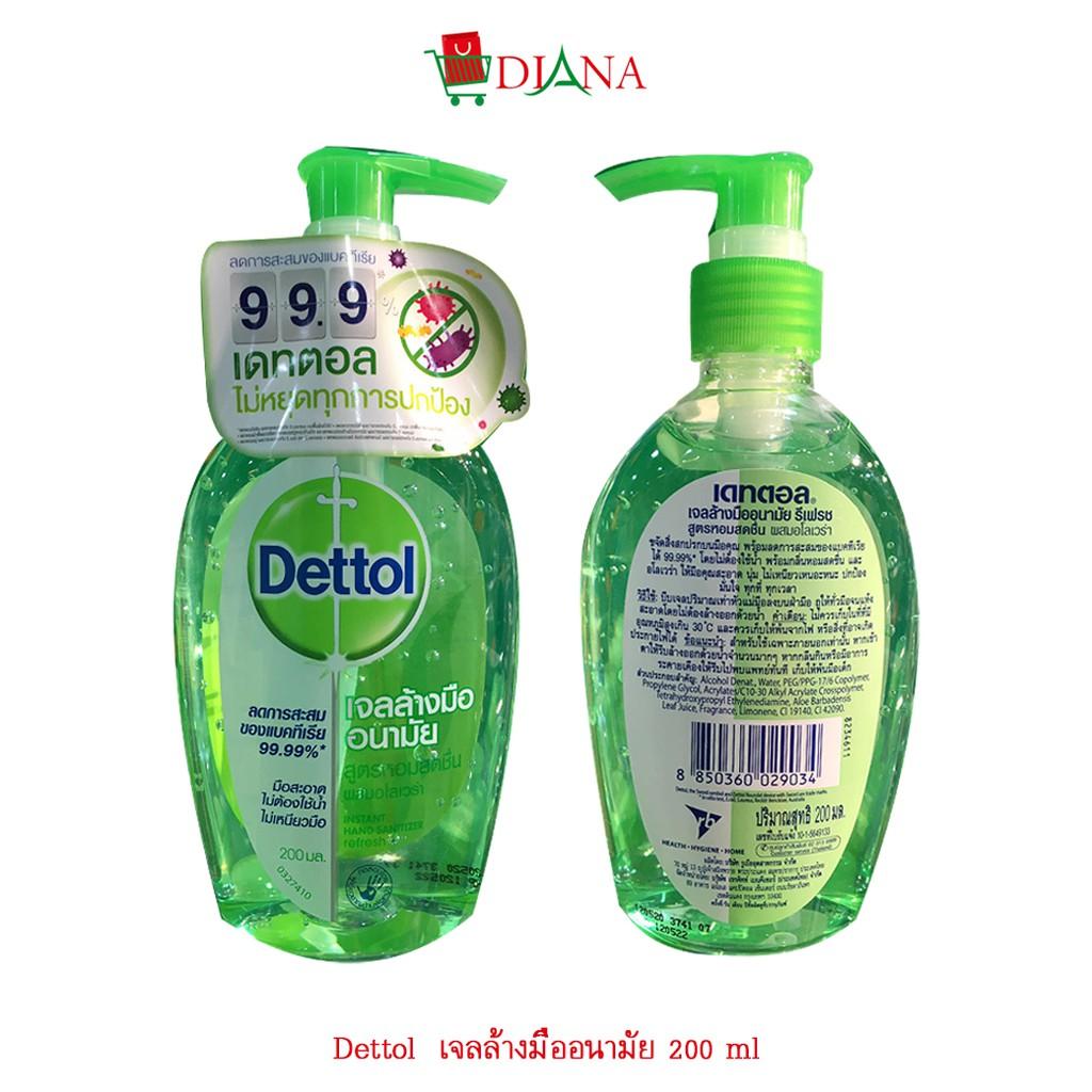 Dettol  เจลล้างมืออนามัย 200 ml