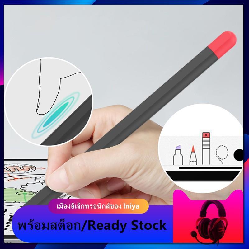 เคส a3s เคส ซิลิโคน Apple Pencil Gen 1 / Gen 2 เคสปากกา เคสซิลิโคนปากกา ปอกปากกา ป้องกัน Apple Pencil Case
