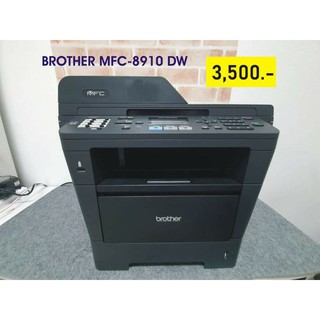 Printer Laser มือสอง Brother MFC-8910dw