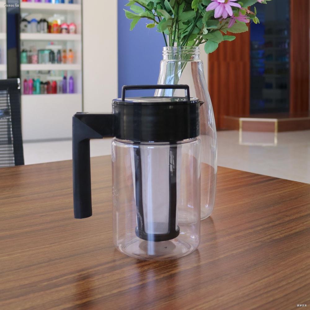 เครื่องทำกาแฟสกัดเย็น มือจับซิลิโคน ความจุ 900 มล. mDrh
