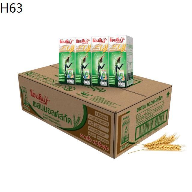 ✵Anlene แอนลีน มอฟแม็กซ์ นมกล่อง ยูเอชที รสอิงลิชมอลต์ 12x4x180 มล. (ขายยกลัง)✿