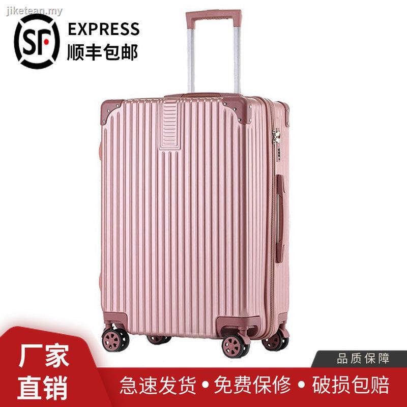 กระเป๋าเดินทางความจุสูง 24 นิ้ว