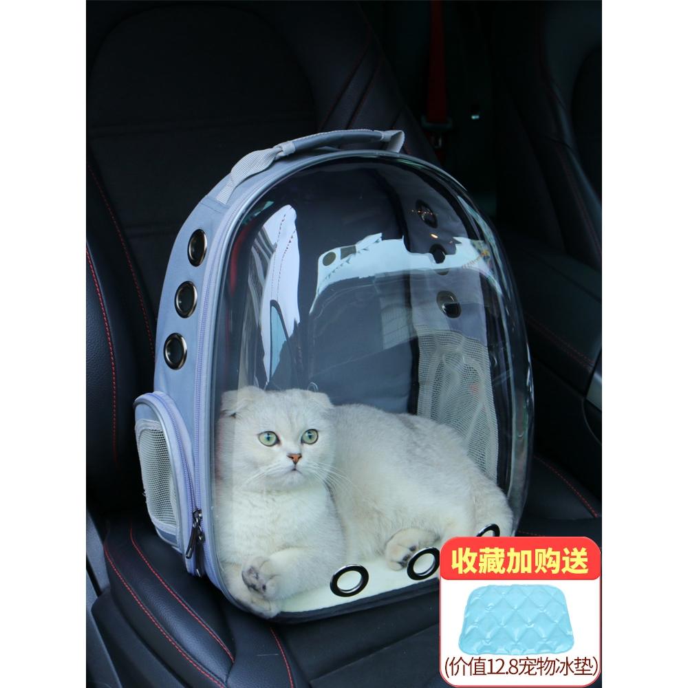 ใสกระเป๋าแมวสัตว์เลี้ยงแมวกระเป๋าเป้สะพายหลังแมวแคปซูลสุนัขออกกระเป๋าแมวครอกแมวกระเป๋ากระเป๋าเดินทาง