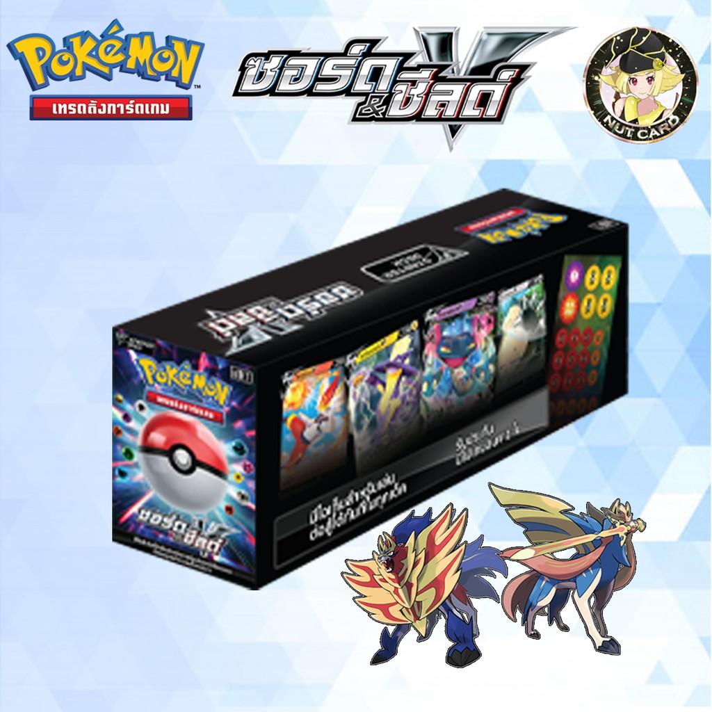 [Pokemon TCG] ซอร์ด&ชิลด์  V starter deck 1 กล่อง(10เดค) ,การ์ดโปเกม่อนแท้ภาษาไทย