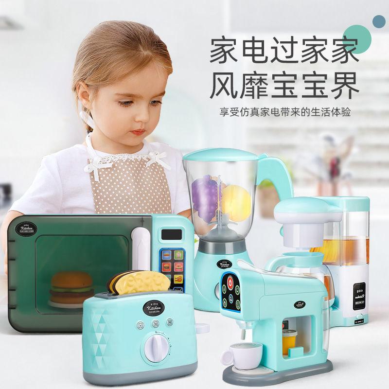เด็กเล่นบ้านจำลองเครื่องใช้ขนาดเล็กของเล่นครัวขนาดเล็กชายและหญิงทำอาหารชุดกาแฟขนมปังต้นแบบเครื่อง