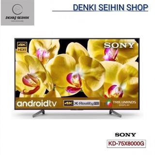 Sony Bravia 4K UHD TV Smart TV Android ขนาด 75 นิ้ว 75X8000G รุ่น KD-75X8000G