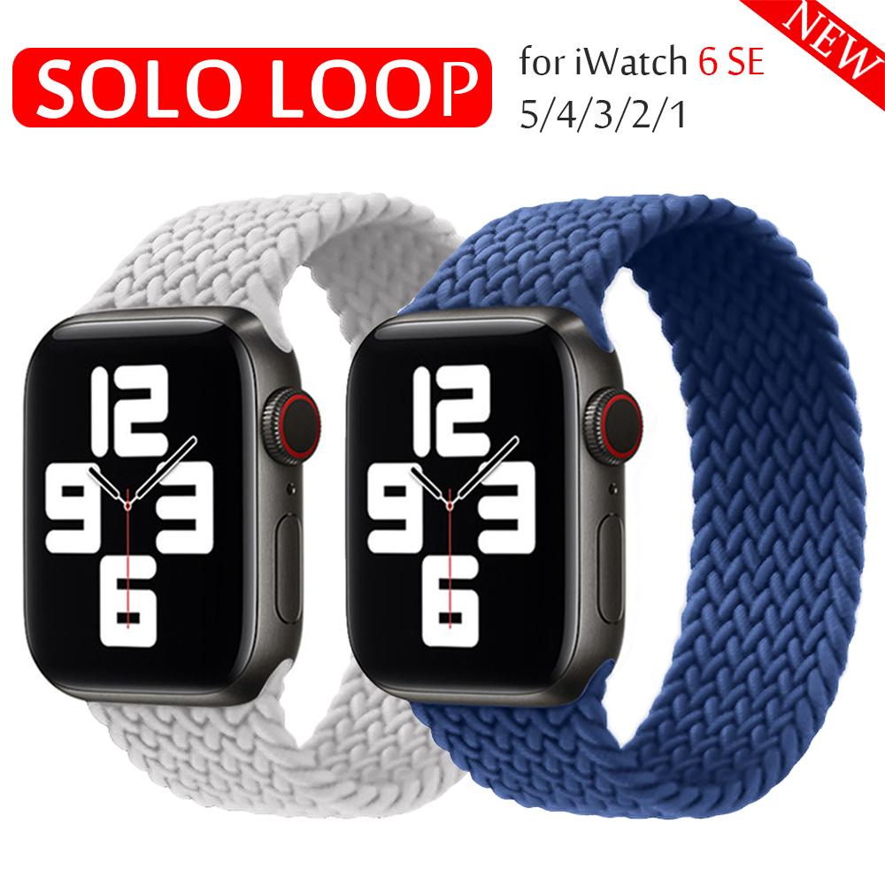 Braided Solo Loop สำหรับ Apple Watch 6 Se Series Bands 40mm 44mm Watchbands Iwatch 5/4/3/2 38mm 42mm อุปกรณ์เสริม 2020 ใหม่ Applewatch Watch 5 สาย Applewatch แอปเปิ้ล
