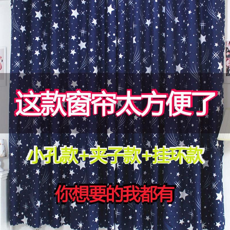 ☄✹【ผ้าม่านให้เช่า】【การกวาดล้าง】การปรับแต่งผลิตภัณฑ์สำเร็จรูปผ้าม่านอย่างง่ายพิเศษ ผ้าม่าน ผ้าม่านสั้น ผ้าม่านครึ่ง ผ้าม่