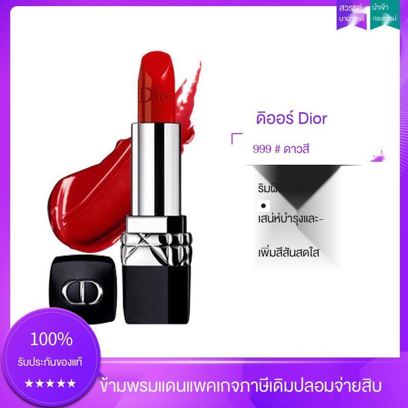 ﹍♗♂[ฮ่องกงผมตรง] Dior Dior999 lipstick matte moisturizing red 740/888/772 กล่องของขวัญ