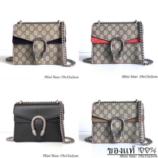 Gucci dionysus mini พร้อมส่ง ของแท้ 100%กระเป๋าแบรนด์เนม #กระเป๋าหิ้ว