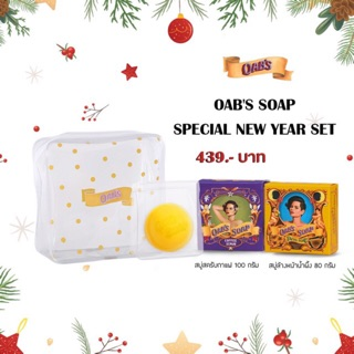 Review OAB'S SOAP SPECIAL NEW YEAR SET