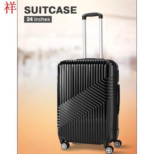 """❇๑กระเป๋าเดินทางขนาด 24 นิ้ว Suitcase 24"""""""