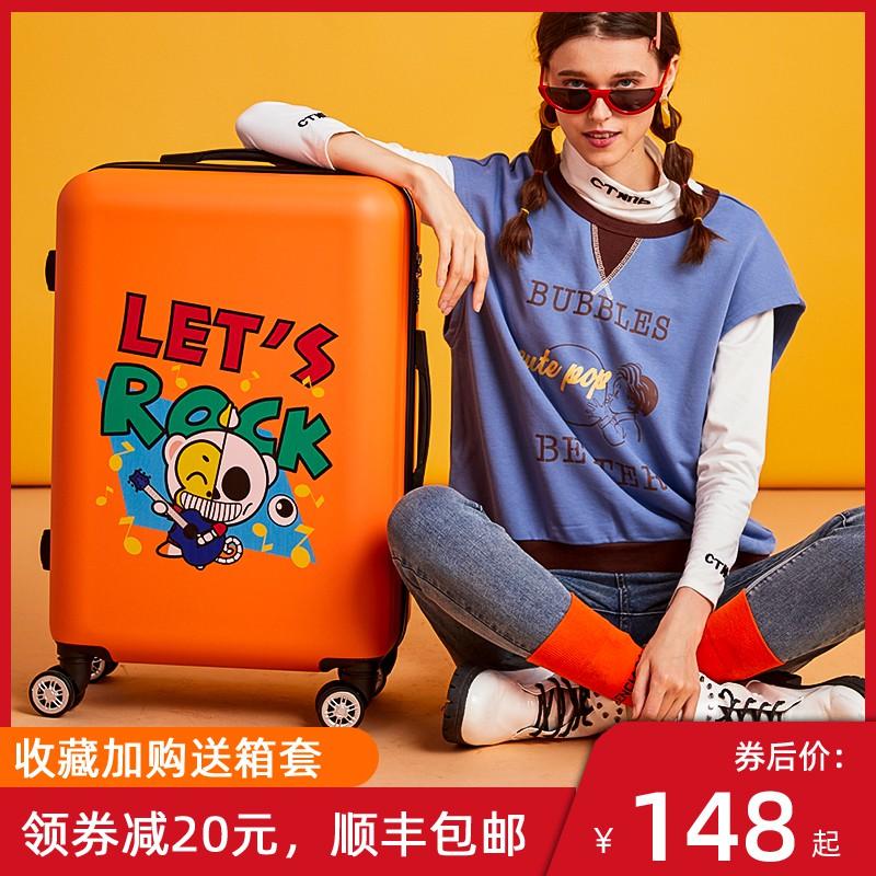 กระเป๋าสตรีขนาดเล็ก20นิ้ว-สไตล์กระเป๋าเดินทางน่ารักสาวการ์ตูน Pi Xiang Zi 24รถเข็นรหัสผ่านกล่อง1