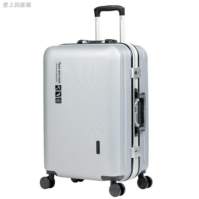 กระเป๋าเดินทางแบบอลูมิเนียม 24 นิ้ว 26 กล่อง
