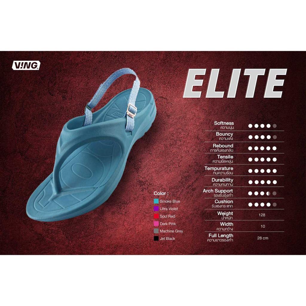 ⚡ พร้อมส่ง ⚡ รองเท้าแตะวิ่งมาราธอน VING รุ่น 100K - Elite (รวมสายรัดข้อเท้า เลือกสีได้) Running Sandals