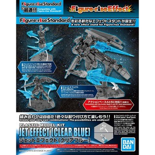 Review Figure-rise Effect Jet Effect (Clear Blue)